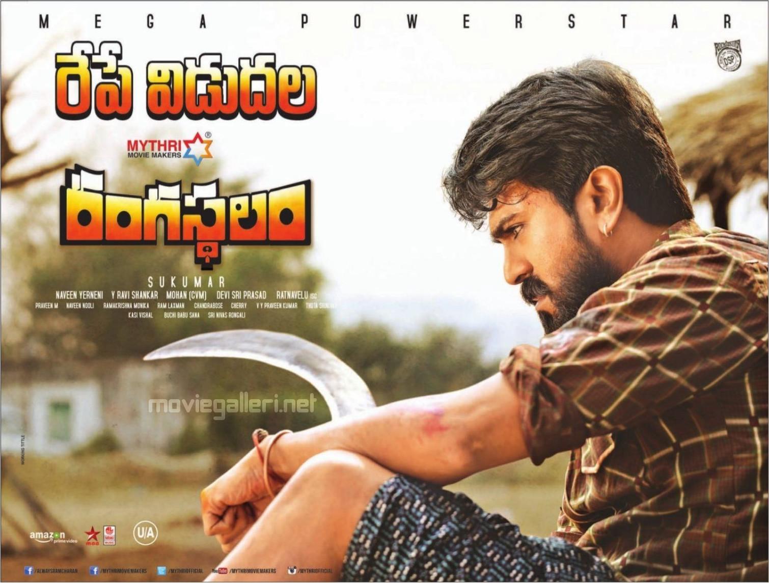 Rangasthalam (2018) 1080p WEB-DL x264 ESub AAC Telugu 3.30GB Download | Watch Online