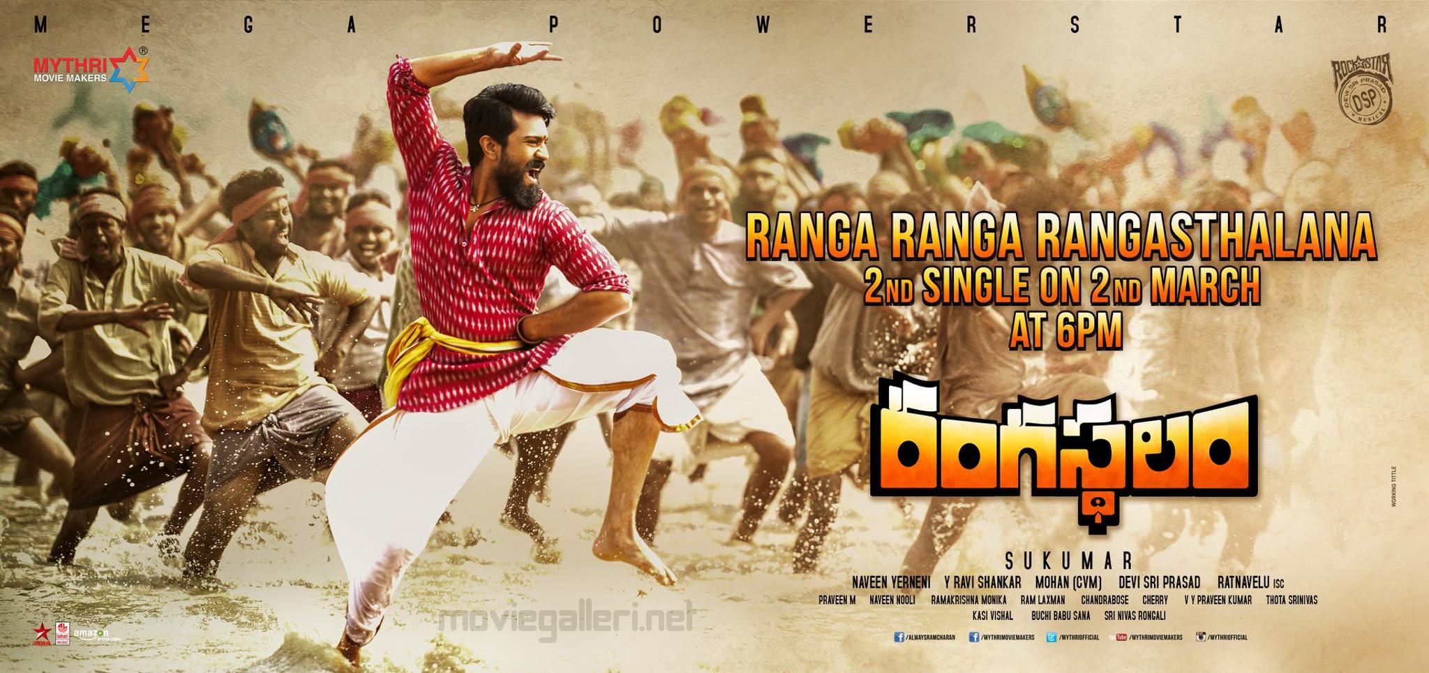 Rangasthalam 2nd single Ranga Ranga Rangasthalana Song on 2nd March Wallpaper