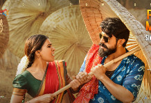 Rangasthalam Movie Rangamma Mangamma Lyrical Video Song