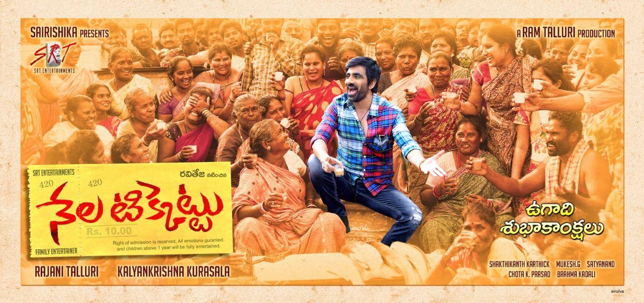 Ravi Teja Nela Ticket First Look Poster