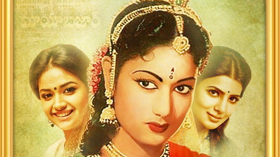 Savitri biopic release date on 9 May