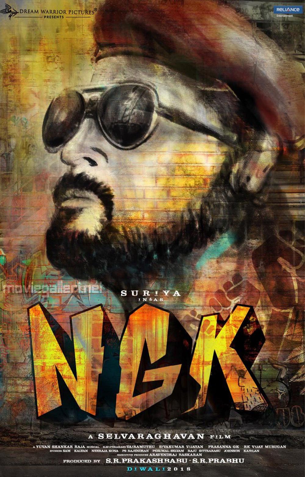 Selvaraghavan Suriya NGK First Look Poster