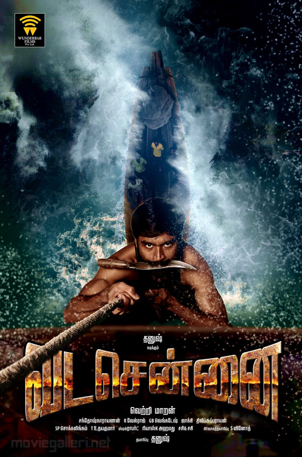 vada chennai first look; vada chennai dhanush photos; dhanush vada chennai first look