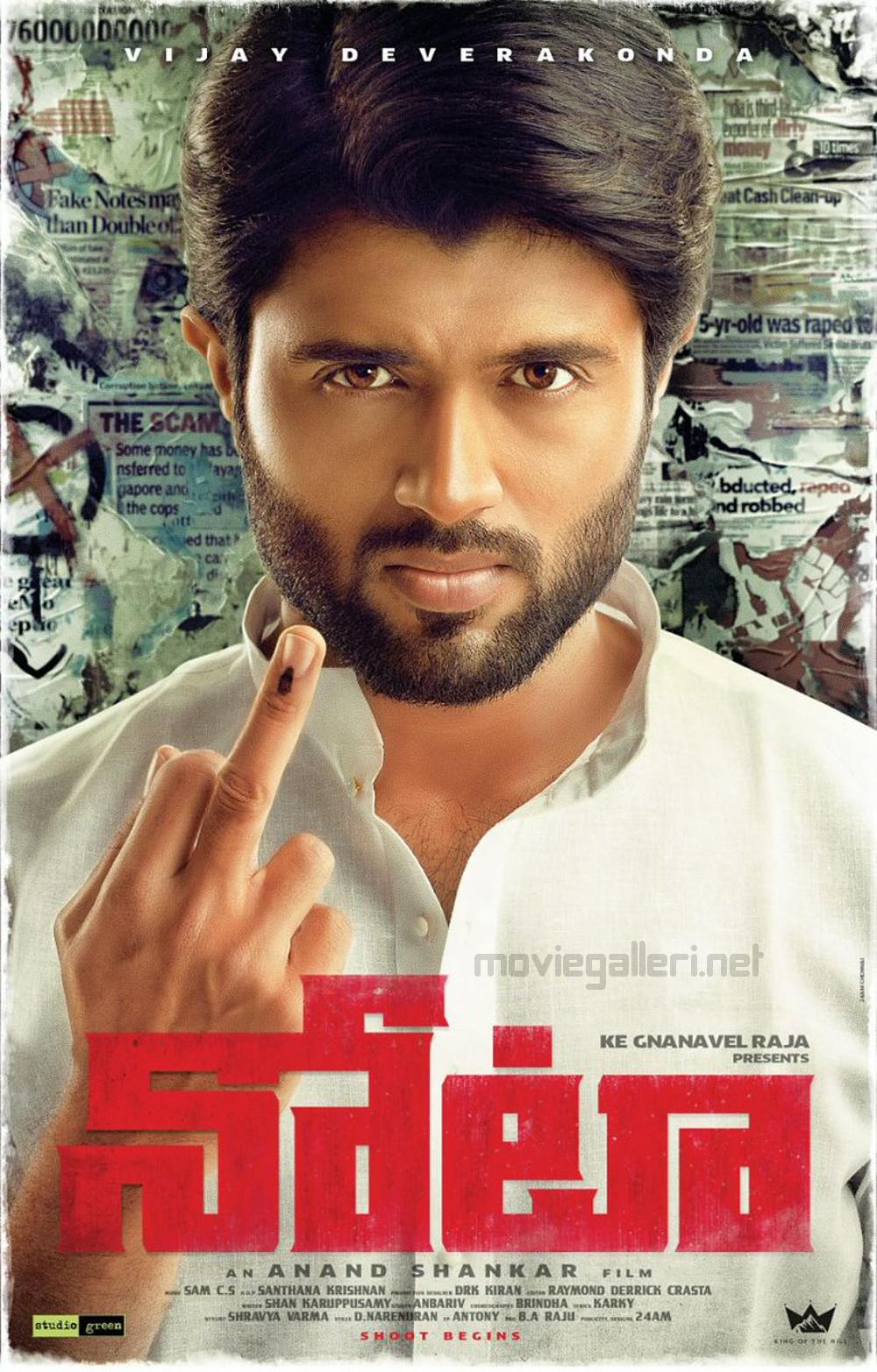 Vijay Devarakonda Nota Telugu Movie First Look Poster