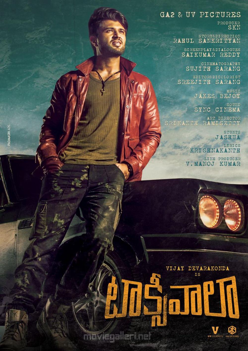 Vijay Devarakonda Taxiwaala First Look Poster