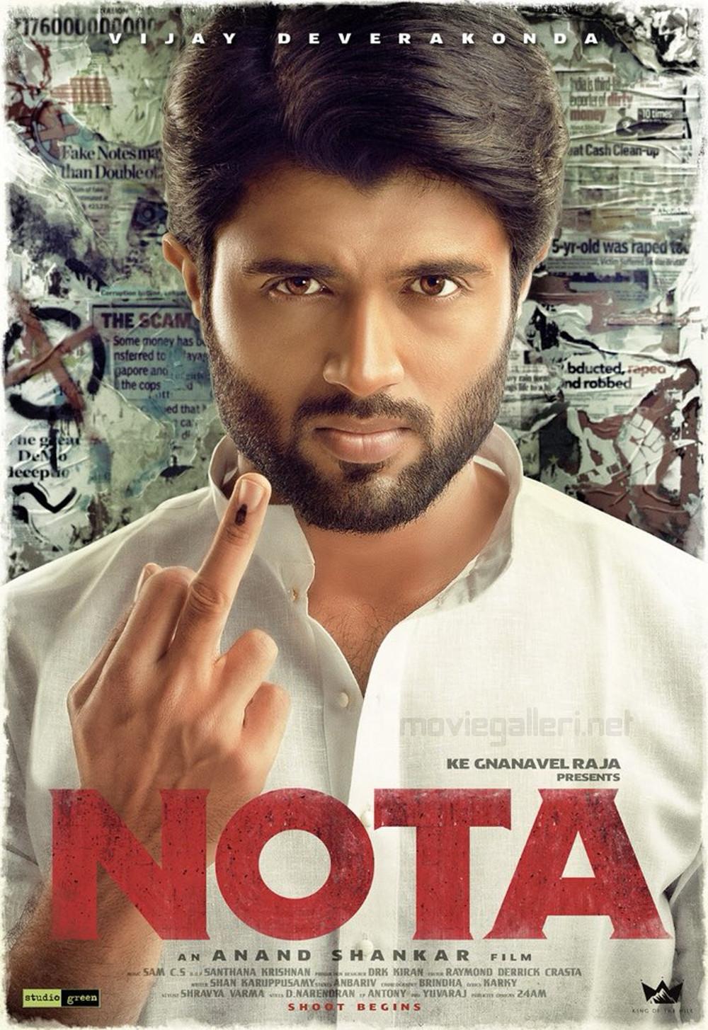 Vijay Deverakonda Nota Movie First Look Poster