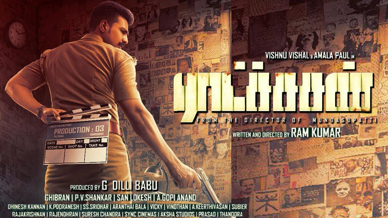 Vishnu Vishal Raatchasan Movie Poster