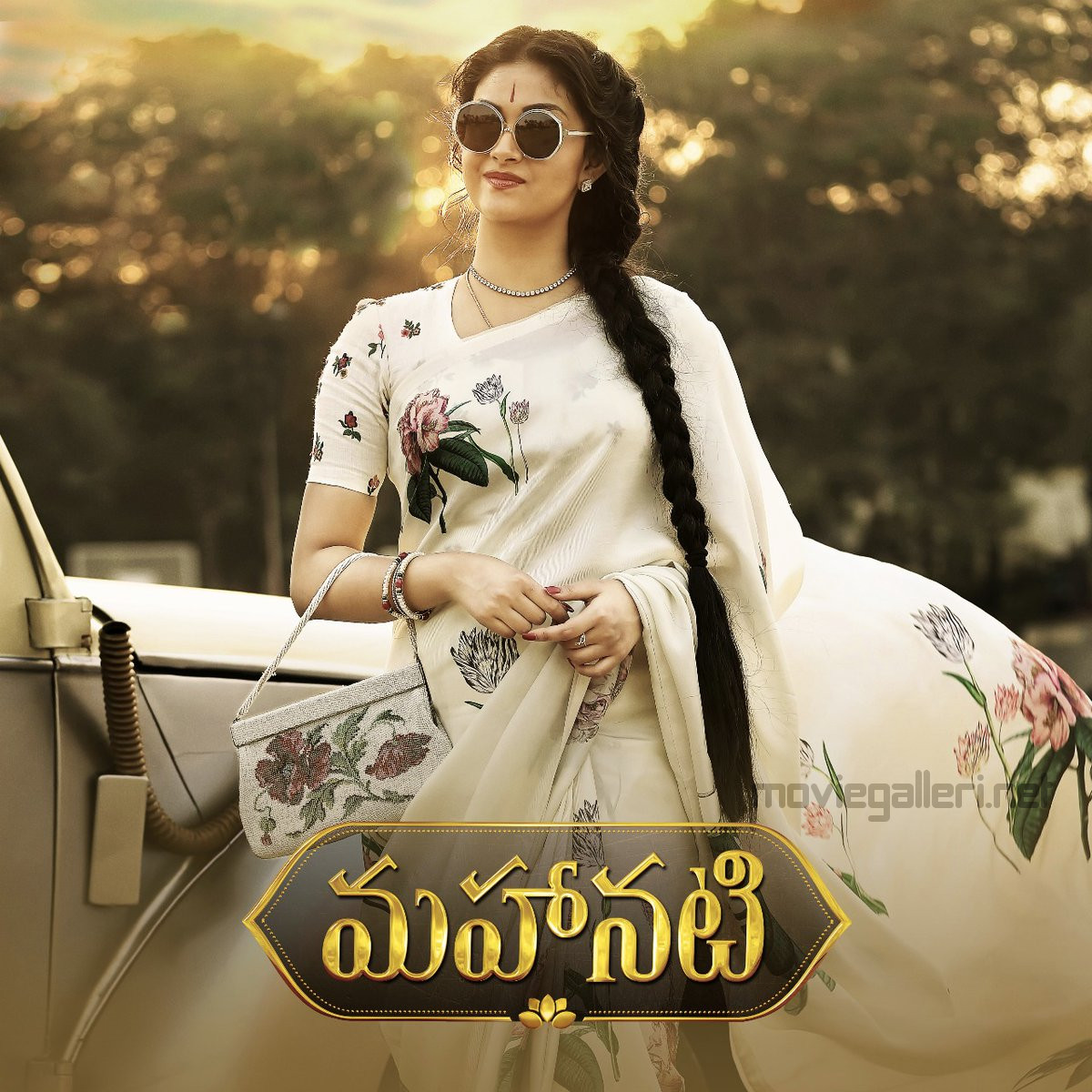 Actress Keerthy Suresh as Savitri From Mahanati Movie New Poster