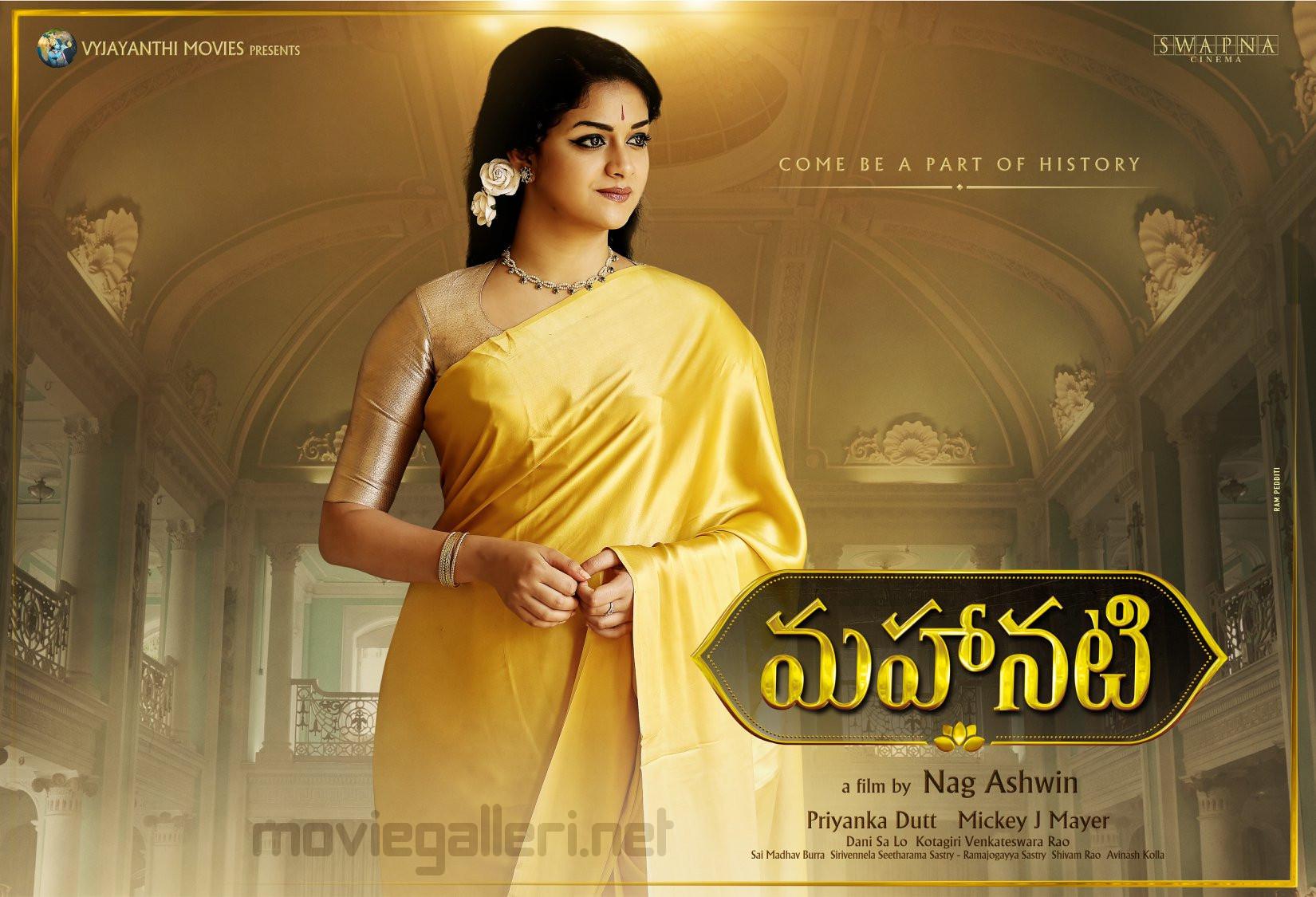 Actress Keerthy Suresh as Savitri from Mahanati Classic Poster HD