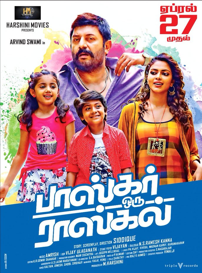 Bhaskar Oru Rascal Release Date on 27th April