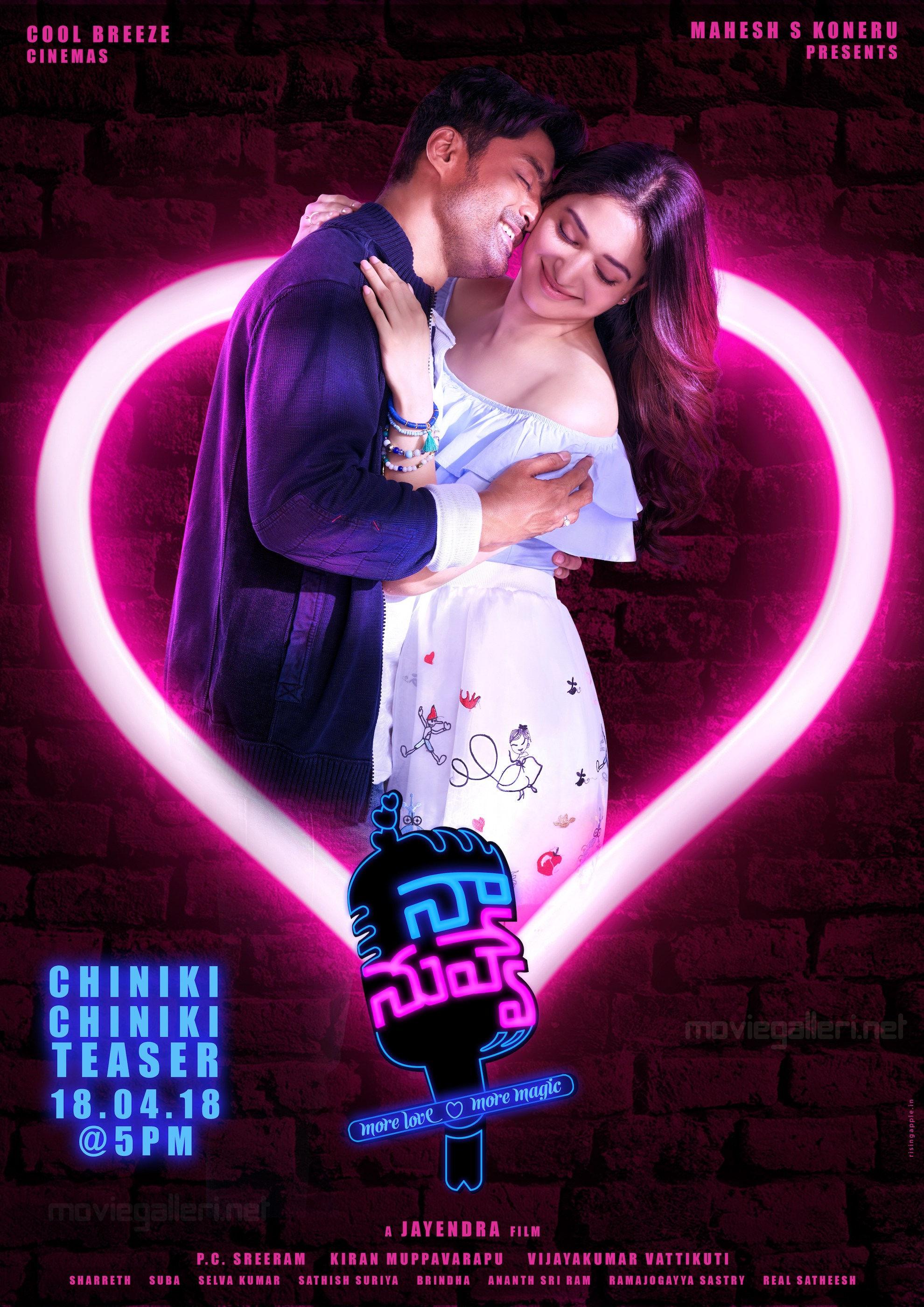 Kalyan Ram Tamanna Naa Nuvve Movie Chiniki Chiniki Teaser Releasing on April 18th Poster HD