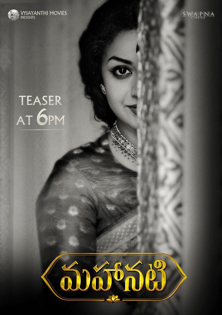 Keerthy Suresh Savitri Biopic Mahanati Teaser Today