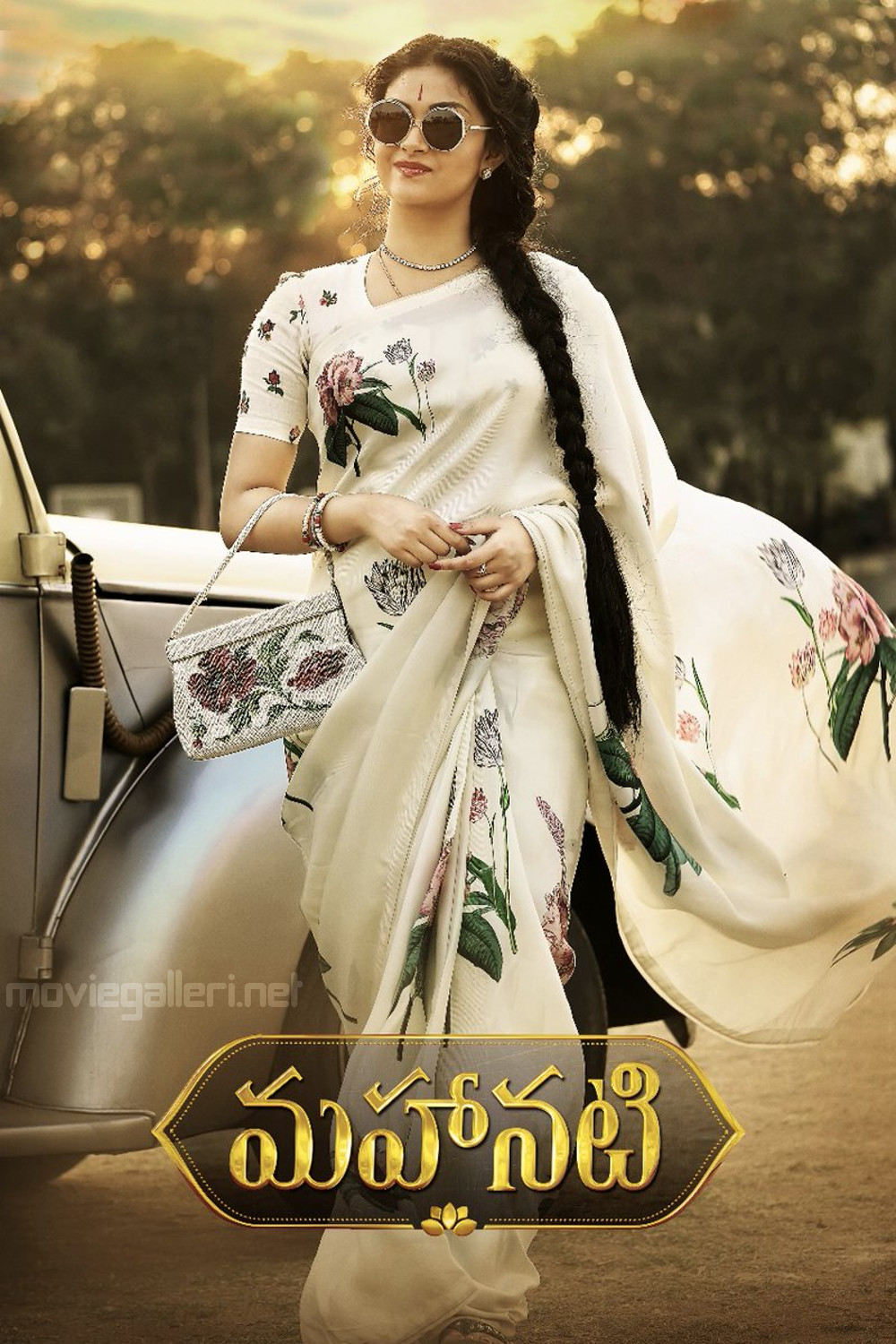 Keerthy Suresh as Savitri From Mahanati Movie New Poster