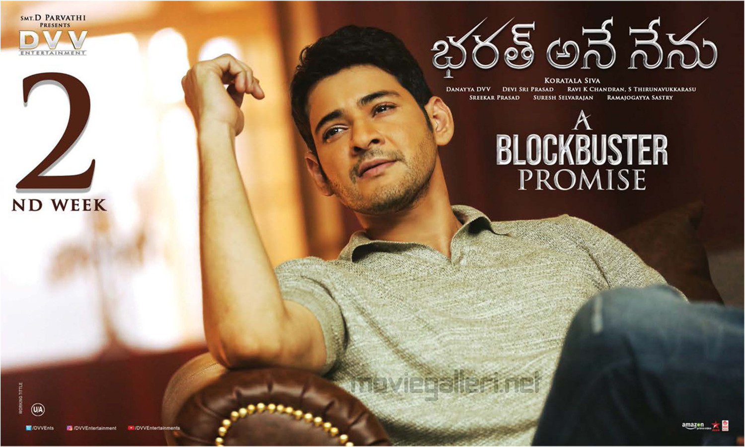 Mahesh Babu Bharat Ane Nenu Movie 2nd Week Posters