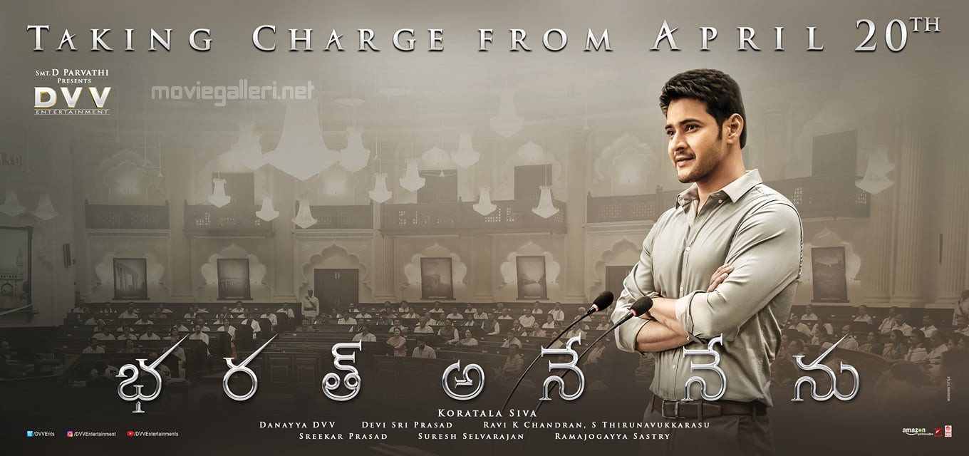 Mahesh Babu Bharat Ane Nenu Taking Charge from April 20th Poster