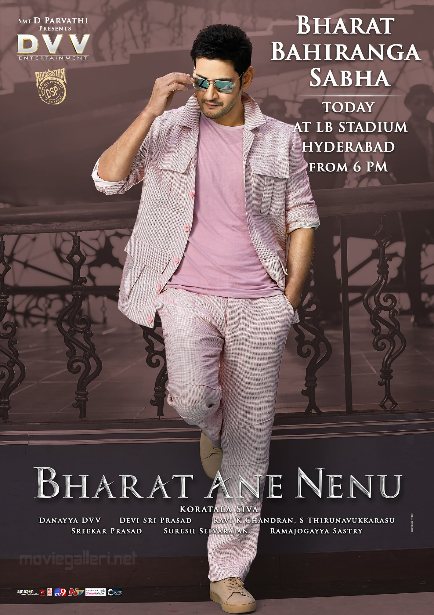 Mahesh Babu bharath Ane Nenu Movie Bharat Bahiranga Sabha Today Poster HD