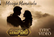 Mahanati Mooga Manasulu Lyrical Video