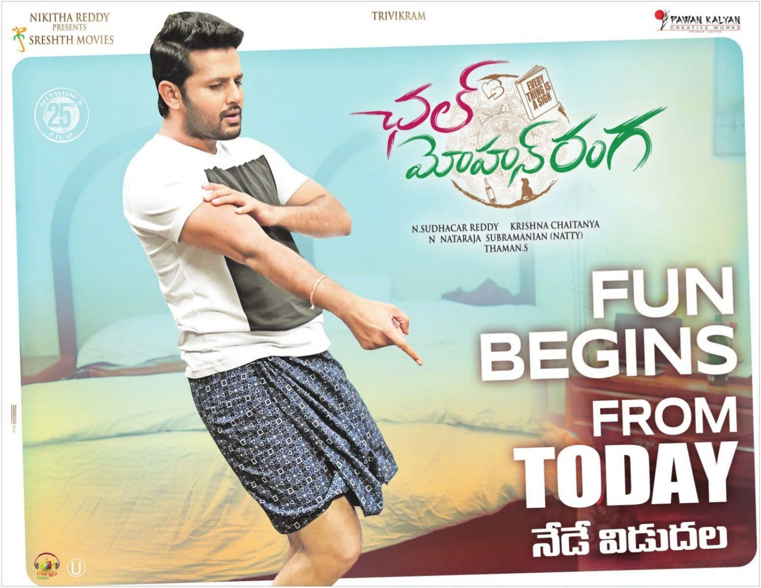 Nithin Megha Akash Chal Mohan Ranga Movie Release Today Wallpapers