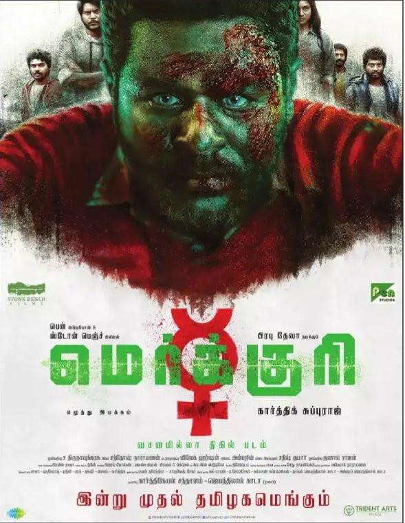 Prabhu Deva Mercury Movie Release Today Posters