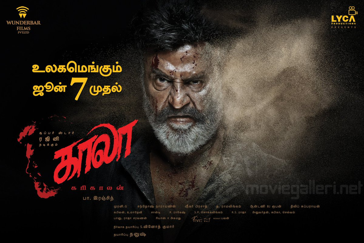 Kaala from 7 June, big plans by Dhanush