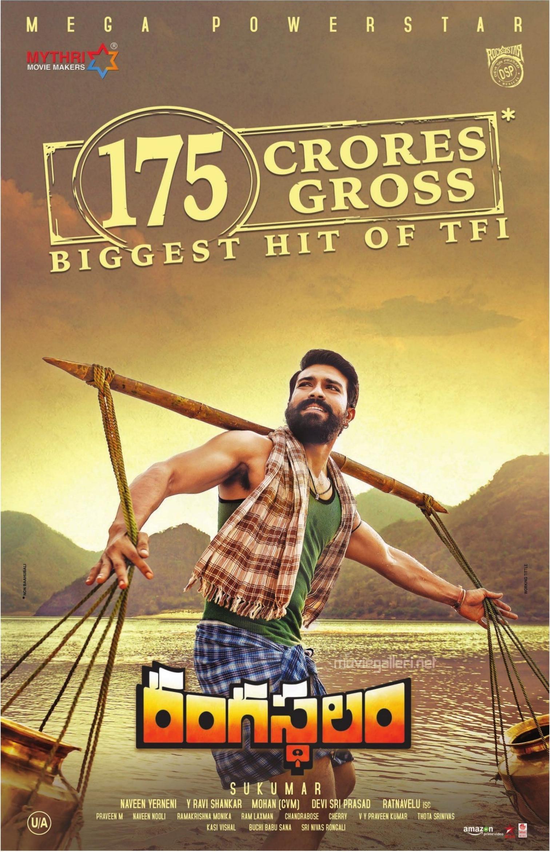 Ram Charan Rangasthalam Movie 175 Crores Gross Poster HD
