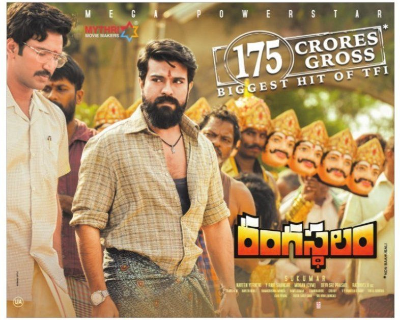 Rangasthalam Movie 175 Crores Gross Poster