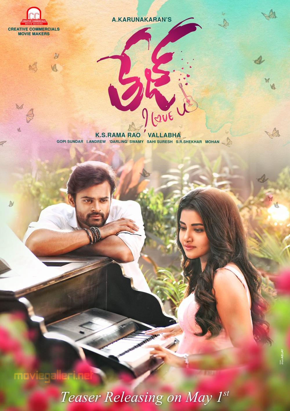 Sai Dharam Tej Anupama Parameswaran Tej I Love You Movie First Look Poster