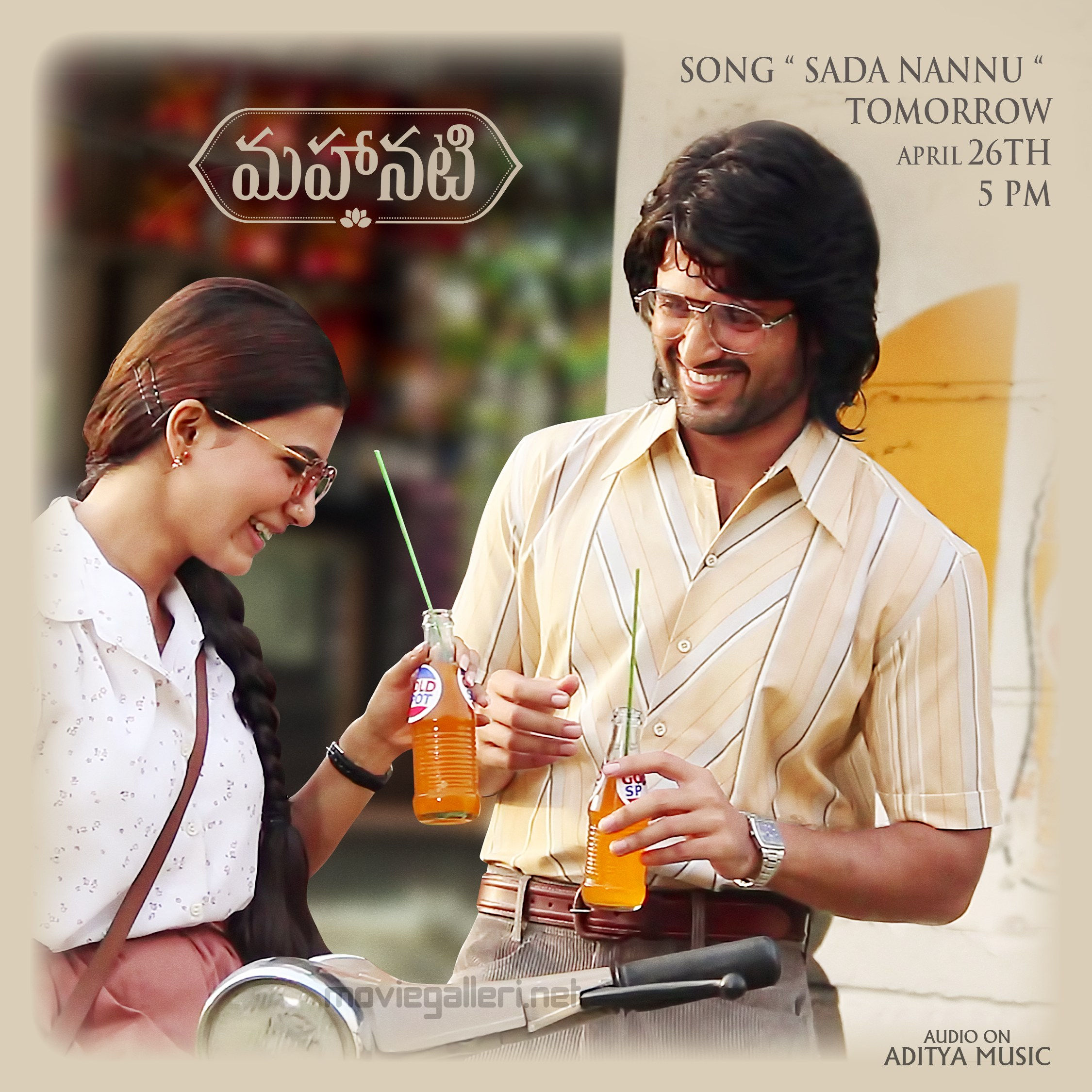 Samantha Vijay Deverakonda Mahanati Audio Release on May 1st