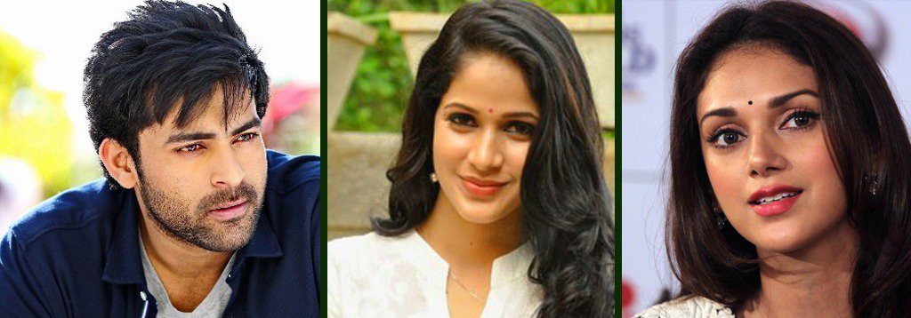 Varun Tej to romance Aditi Rao Hydari and Lavanya Tripathi