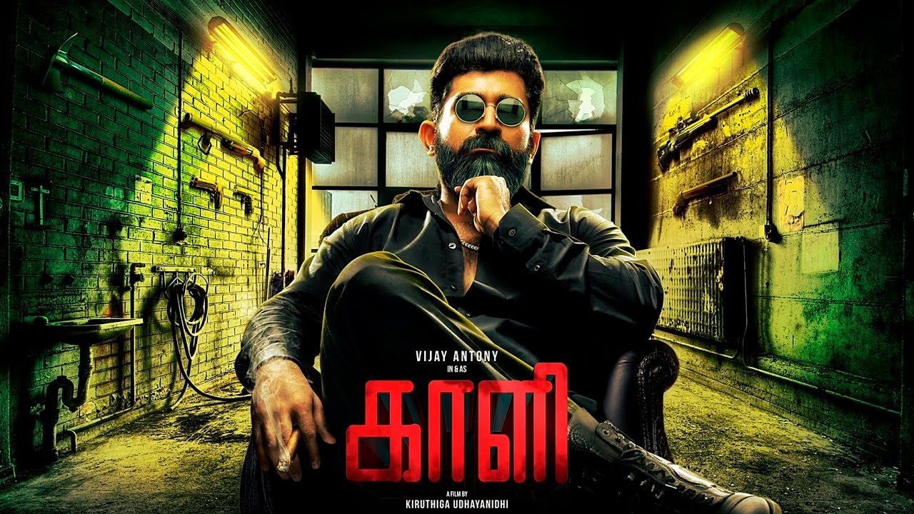 Vijay Antony's Kaali movie release stayed by Chennai High Court
