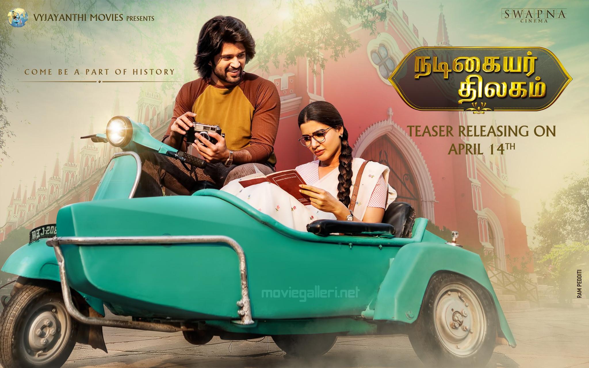 Vijay Devarakonda Samantha Nadigaiyar Thilagam Movie First Look Wallaper HD