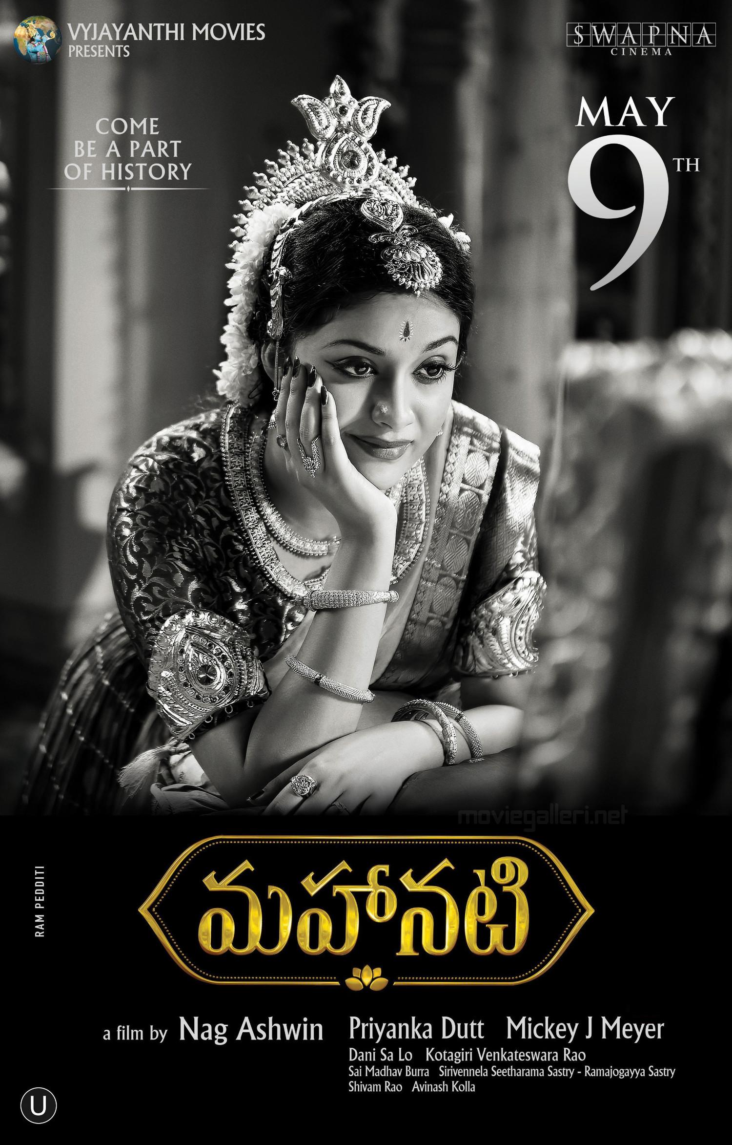 Actress Keerthy Suresh Mayabazzar Look from Mahanati Movie New Poster HD