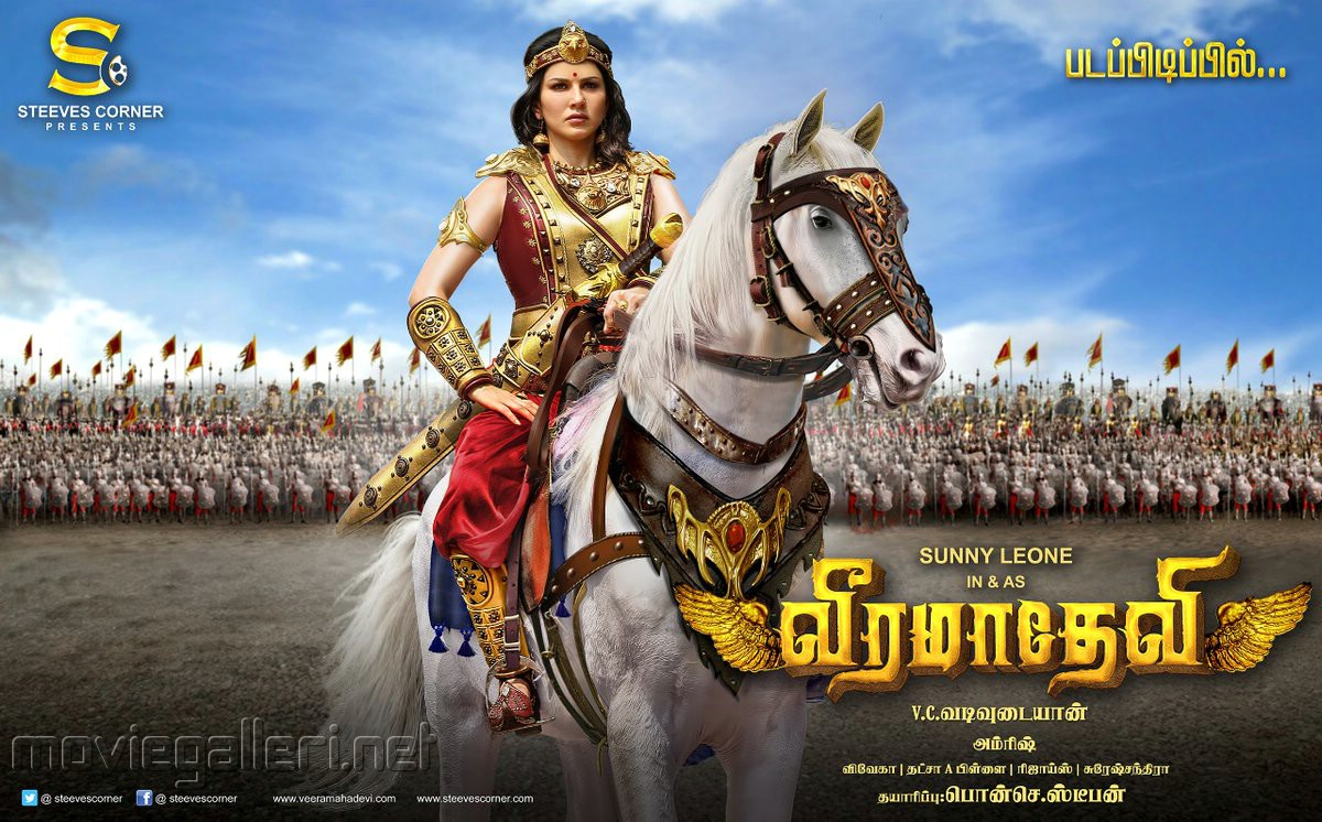 Actress Sunny Leone as Veeramadevi First Look Posters