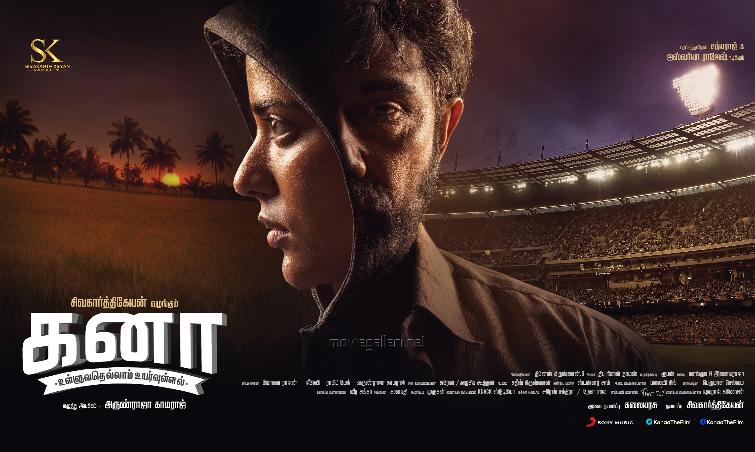 Aishwarya Rajesh Sathyaraj Kanaa First Look Wallpapers HD