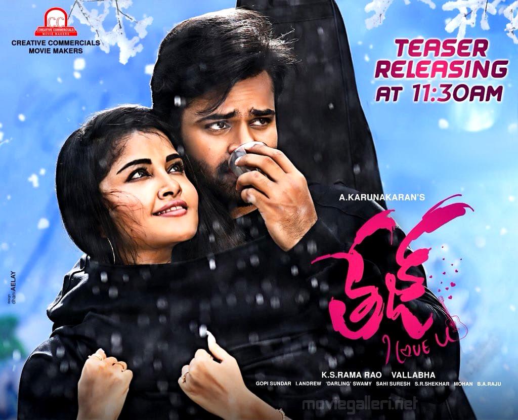 Anupama Parameswaran Sai Dharam Tej I Love You Movie Teaser Releasing Poster