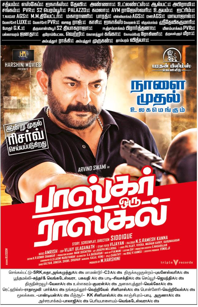 Arvind Swamy Bhaskar Oru Rascal Releasing Tomorrow
