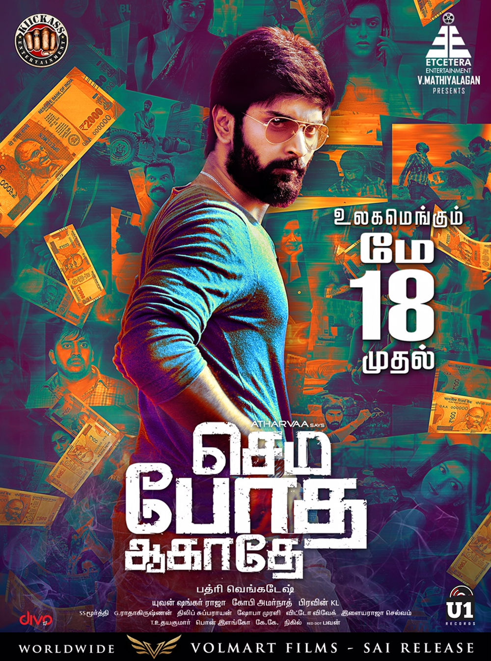 Atharva Semma Botha Aagathey Release Date May 18th Poster