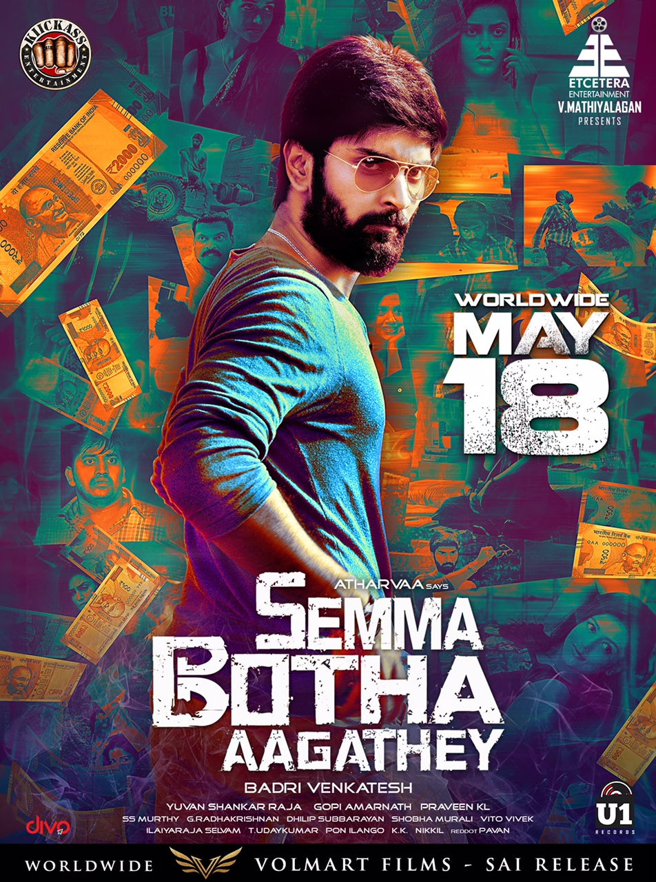 Atharvaa Semma Botha Aagathey Release Date May 18th Poster