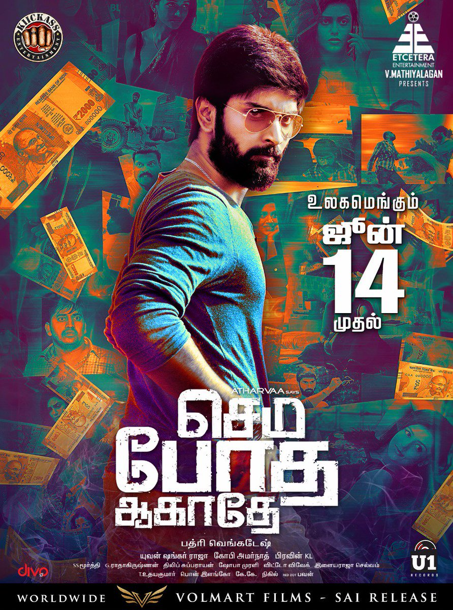 Atharva's Semma Botha Aagathey New release date 14 June