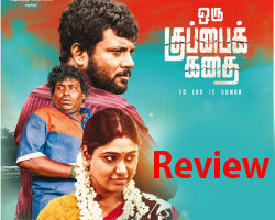 Dinesh Manisha Yadav Oru Kuppai Kathai Movie Review