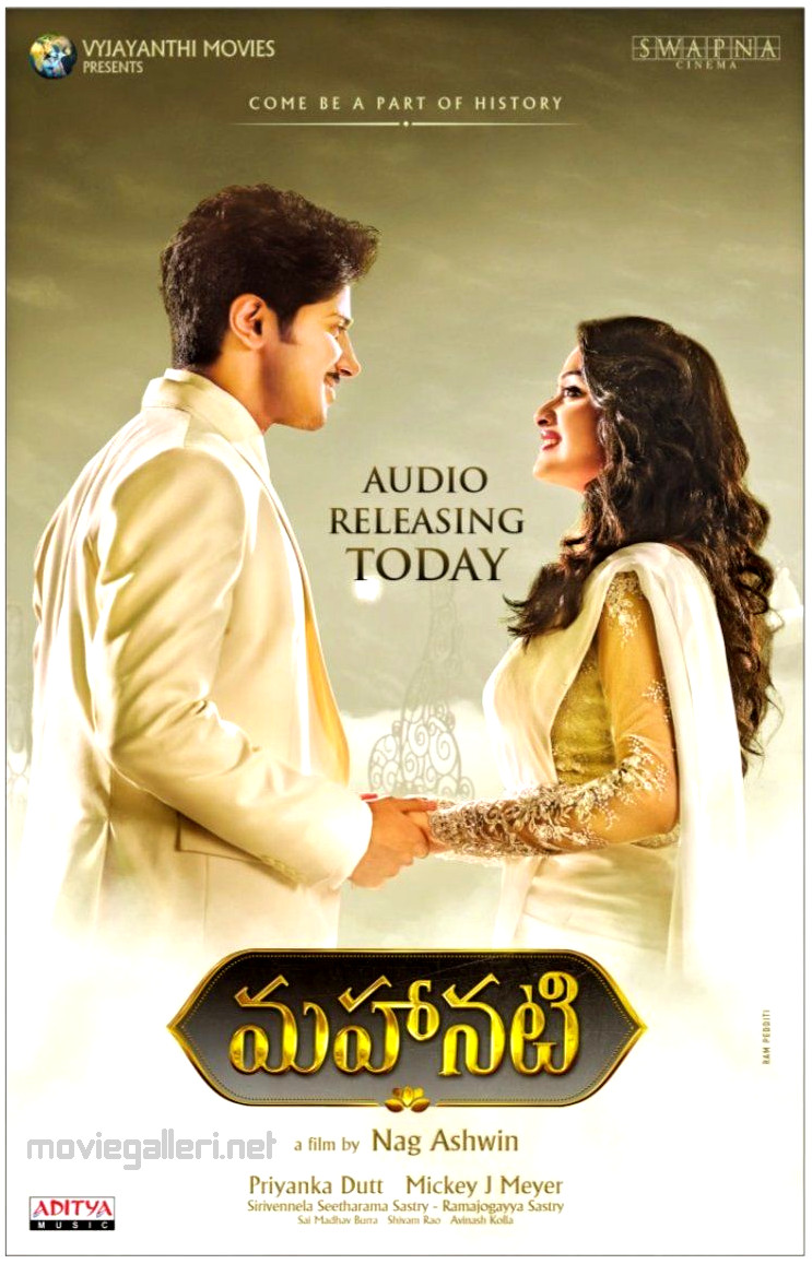 Dulquer Salmaan Keerthy Suresh Mahanati Movie Audio Releasing Today Posters