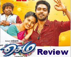 GV Prakash Arthana Binu Yogi Babu Sema Movie Review