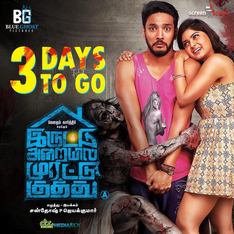 Gautham Karthik Vaibhavi Shandilya Iruttu Araiyil Murattu Kuthu 3 Days To Go Poster