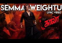 Kaala Semma Weightu Single Song Lyric Video