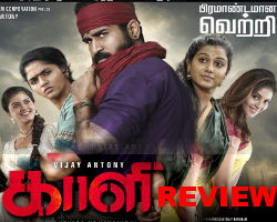 Kaali Movie Review Ratings