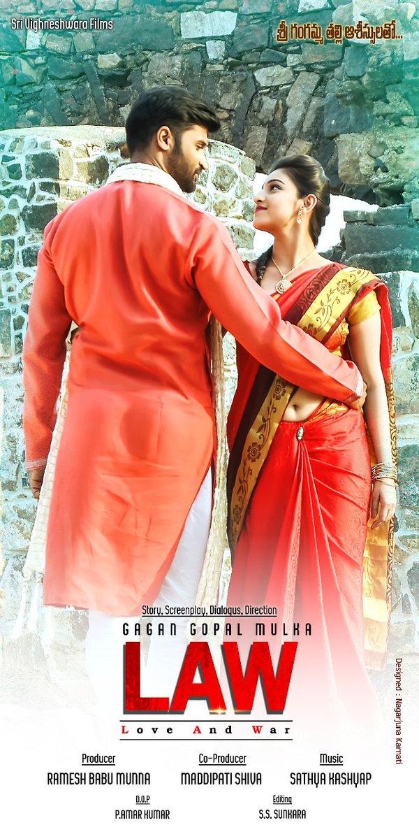 Kamal Kamaraju, Mouryaani LAW Love And War Movie First Look Posters