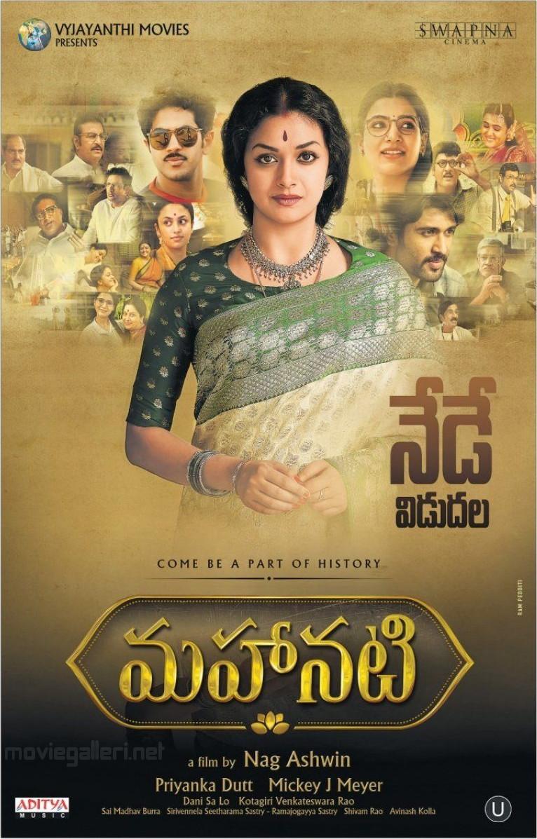 Keerthy Suresh Mahanati Movie Release Today Poster