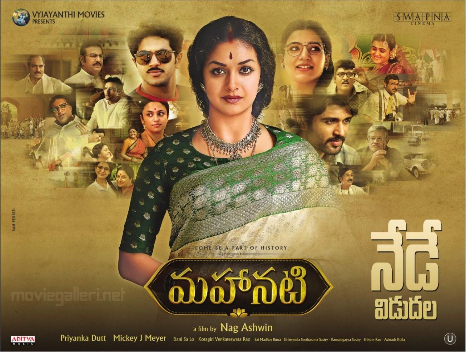 Keerthy Suresh Mahanati Movie Releasing Today Poster – New Movie Posters