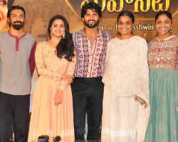 Mahanati Movie Success Meet Photos