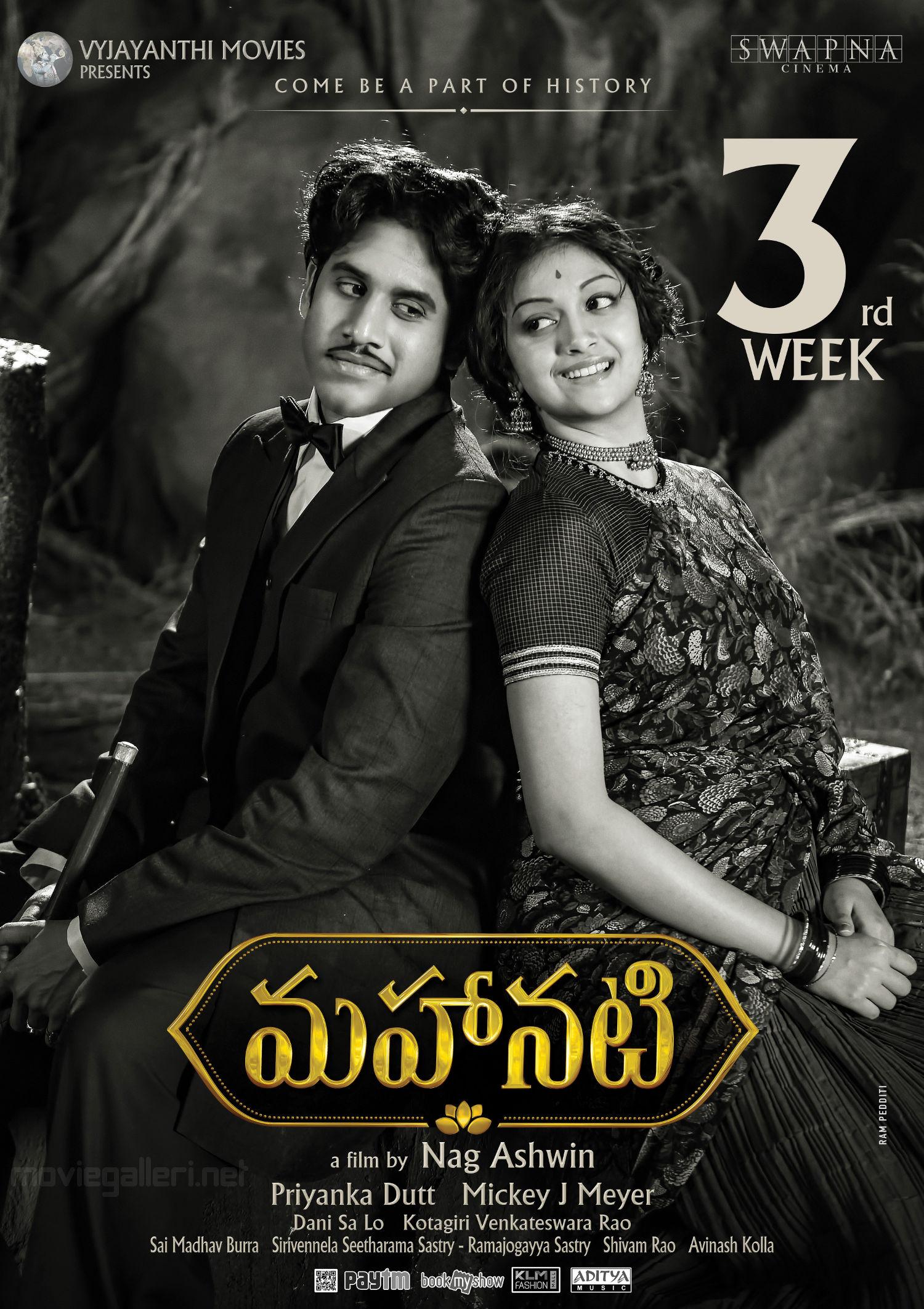 Naga Chaitanya, Keerthy Suresh in Mahanati Movie 3rd Week Poster HD